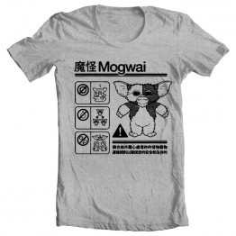 Gremlins - Mogwai Warning