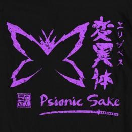 Psylocke's Psionic Sake