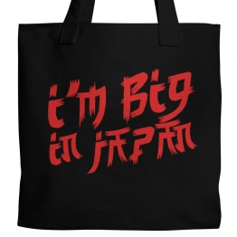 Big In Japan Tote