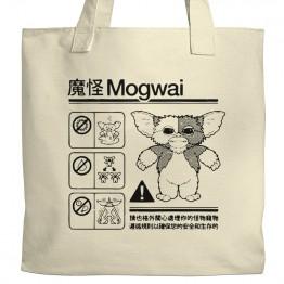 Mogwai Warning Tote