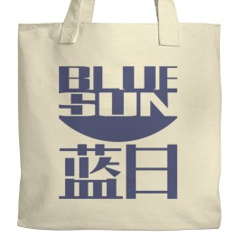 Firefly Blue Sun Tote